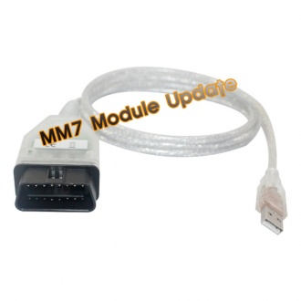 MM7 Module Update for Micronas OBD TOOL -CDC32XX V1.3.1 for Volkswagen