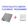 Best Quality New FGTech Galletto 2-Master V52 Add BDM PROGRAMMER
