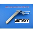Bmw smart key 7 series ( with couple part)