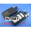 BMW smart key shell ( 7 series )