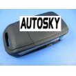 buick remote key shell 4 button