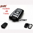 New BMW smart key shell 4 button