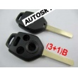 Subaru remote key shell 3+1 button