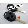 Subaru remote key shell (3 button )