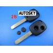 honda odyssey remote key shell 2 button