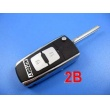 hyundai elantra .HD flip remote key shell 2 button