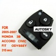 Honda Accord,Civic,Fit,Odyssey remote 315mhz 3 button (2005-2007)