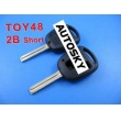 Lexus remote key shell 2 button TOY48 (short)