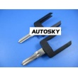 Opel remote key head (R)