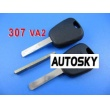 peugeot key shell (307 without groove)