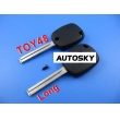 lexus 4D duplicable key shell toy48 (long) with groove