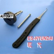Easy share pick tool old hyundai