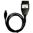 Ford VCM OBD in best quality
