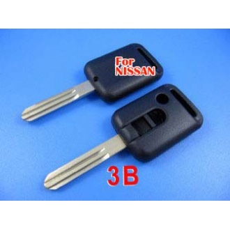 Nissan remote key shell 3 button