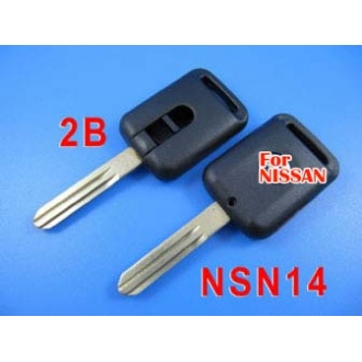 Nissan remote key shell 2 button