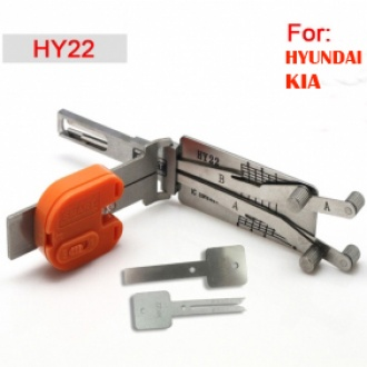 Smart HY16R 2 in 1 auto pick and decoder