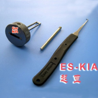 Easy share pick tool KIA