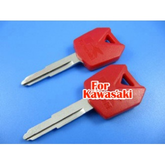 kawasaki motocycle key shell (red color)
