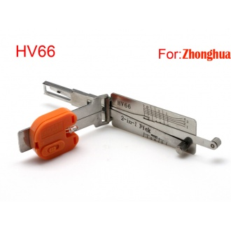 Smart HV66 2 in 1 auto pick and decoder