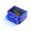 Super Mini ELM327 OBD Interface OBD2 CAN-BUS Car Diagnostic Code Reader for Android
