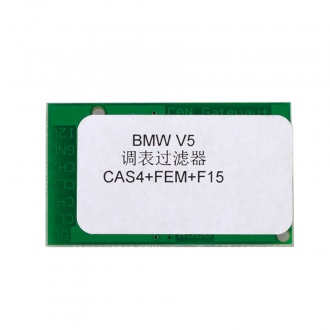BMW CAS4 CAN-Filter V5