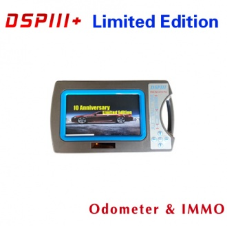 DSP3+ 10 Anniversary Limited Edition (with Odometer OBD and IMMO OBD Functions)