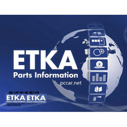 2018 ETKA Electronic Catalogue V8.0 For Audi VW Seat Skoda