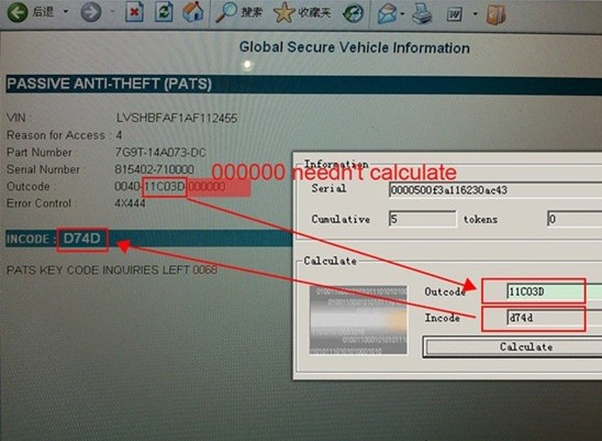 US$148 00 - Ford Outcode/Incode Calculator +SW Dongle+2000